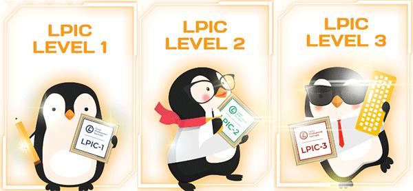 LPIC 자격증 1