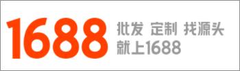 중국 쇼핑몰 창업 1688 도매