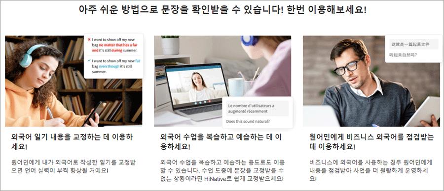 영작문 앱 추천 3